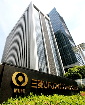 UK Fines 2 Mitsubishi Bank Units £26M For Info Failures - Law360