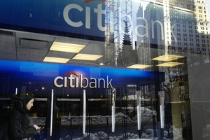 Citi Forfeits $97M For Banamex's Lax AML Oversight - Law360